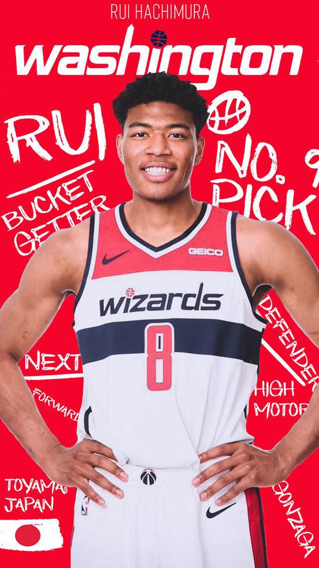Washington Wizards  Rui Hachimura 八村塁