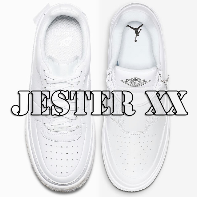 NIKE AIR JESTER XX