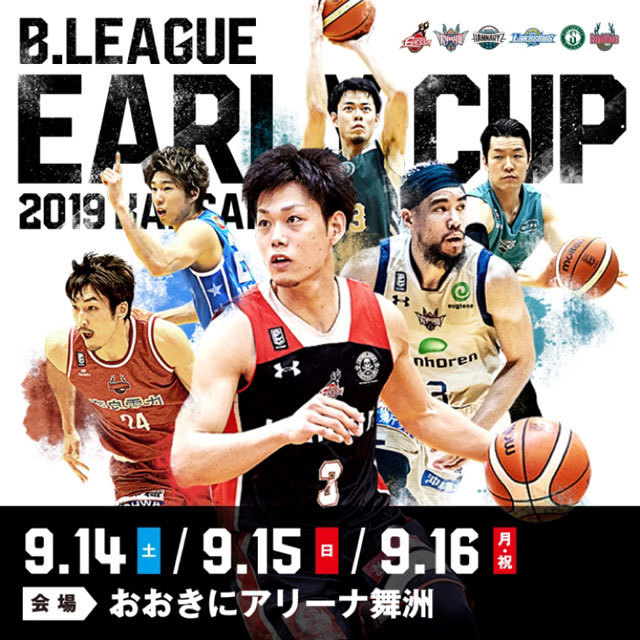 B.LEAGUE EARLY CUP 2019 KANSAI