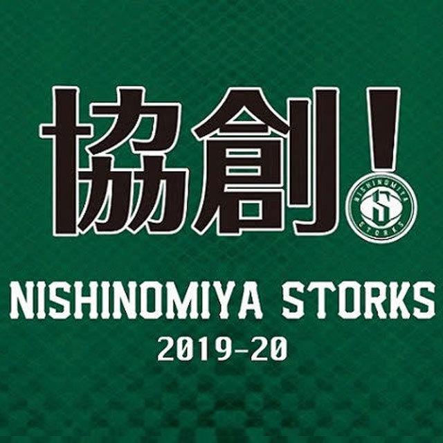 2019-20シーズンの西宮ストークススローガン 「協創!」