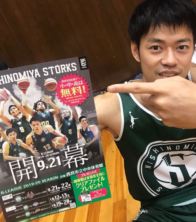 B.LEAGUE NISHINOMIYA STORKS 2019.09.21-22