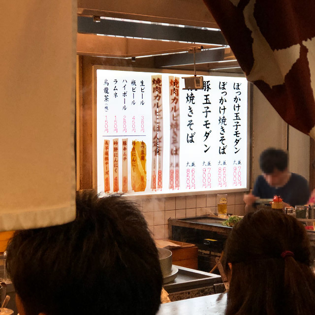 photo by NecoTez (Team Zion) Cafe de Zion online shop