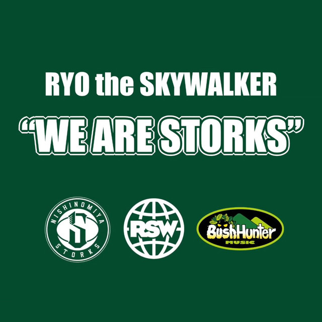 RYO the SKYWALKERの新曲「WE ARE STORKS」10月25日(金)に配信