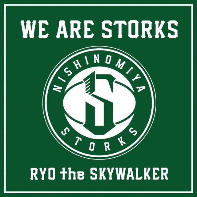 RYO the SKYWALKER - WE ARE STORKS