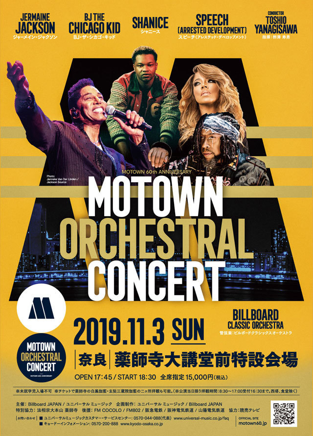 MOTOWN 60th ANNIVERSARY MOTOWN ORCHESTRAL CONCERT