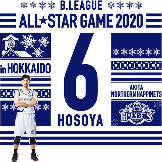 B.LEAGUE ALL-STAR GAME 2020 in HOKKAIDO 秋田ノーザンハピネッツ #6 細谷将司