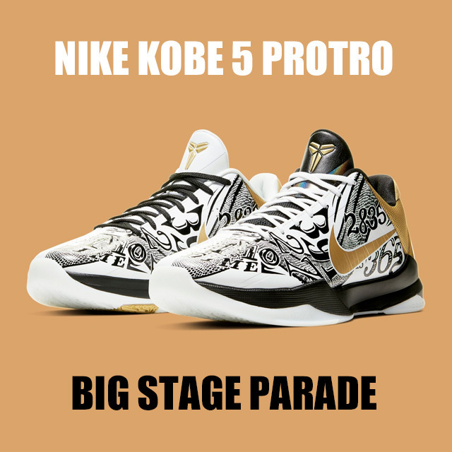 Nike Kobe 5 Protro Big Stage Parade