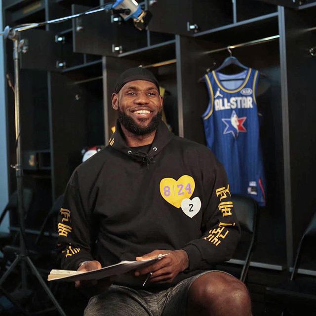 2020 NBA All-Star @NBAAllStar