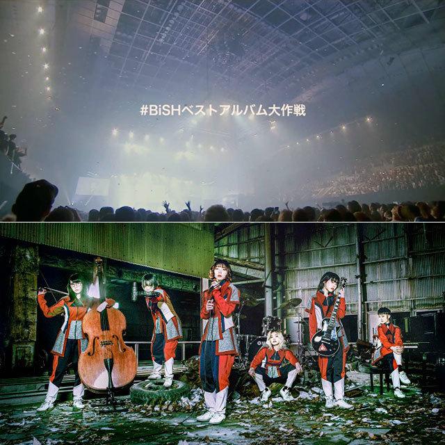 7月8日(水)BiSH初のベストアルバム「FOR LiVE -BiSH BEST-」(読み:フォーリヴ)を緊急発売決定!