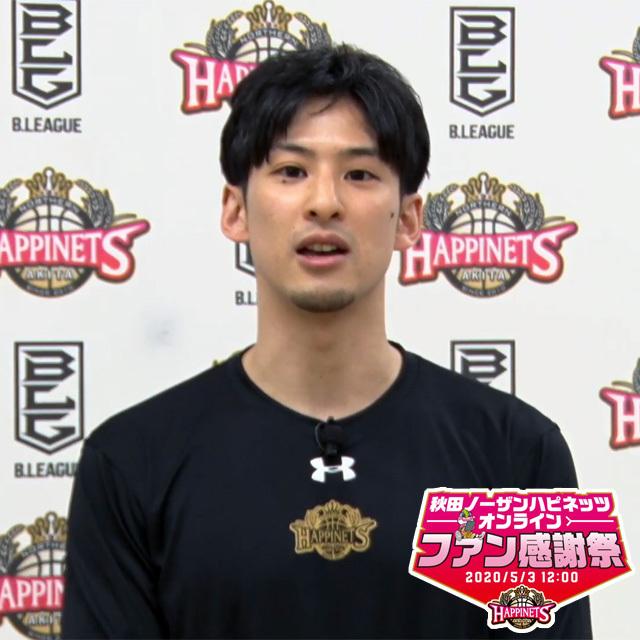 Bリーグ 秋田ノーザンハピネッツ #6 細谷将司
