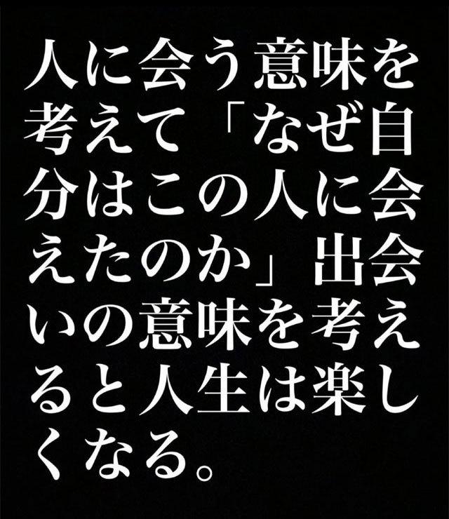 ゲッターズ飯田 instagram @iidanobutaka