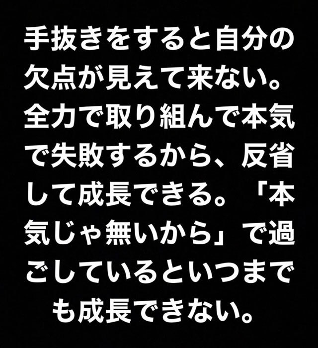 ゲッターズ飯田 (@iidanobutaka)