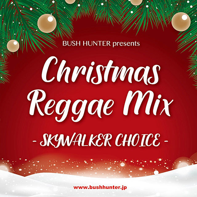BUSH HUNTER presents Christmas Reggae Mix -SKYWALKER CHOICE- [CD]
