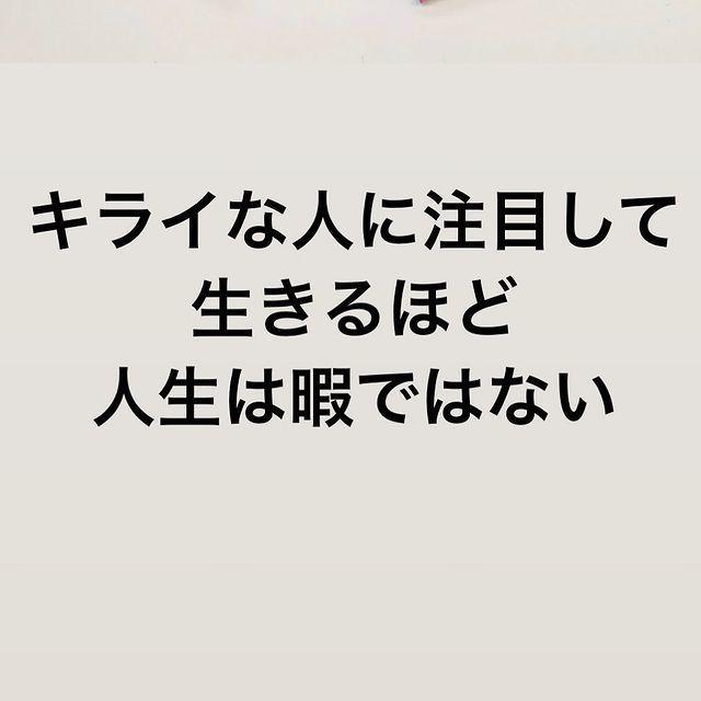 ゲッターズ飯田 iidanobutaka