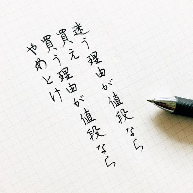 書きちらし|「今日の書き散らし」発売中 @kakichirashi