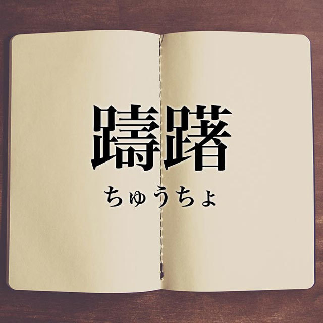 Meaning-Book