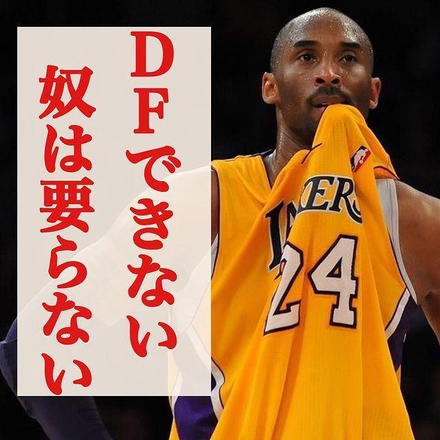 【DF専門コーチ】りく(@rikudf1188)