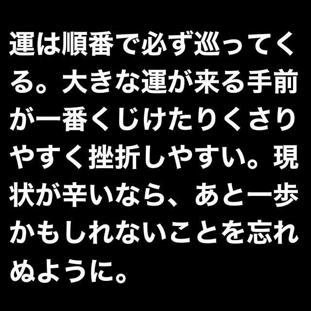 ゲッターズ飯田(@iidanobutaka)