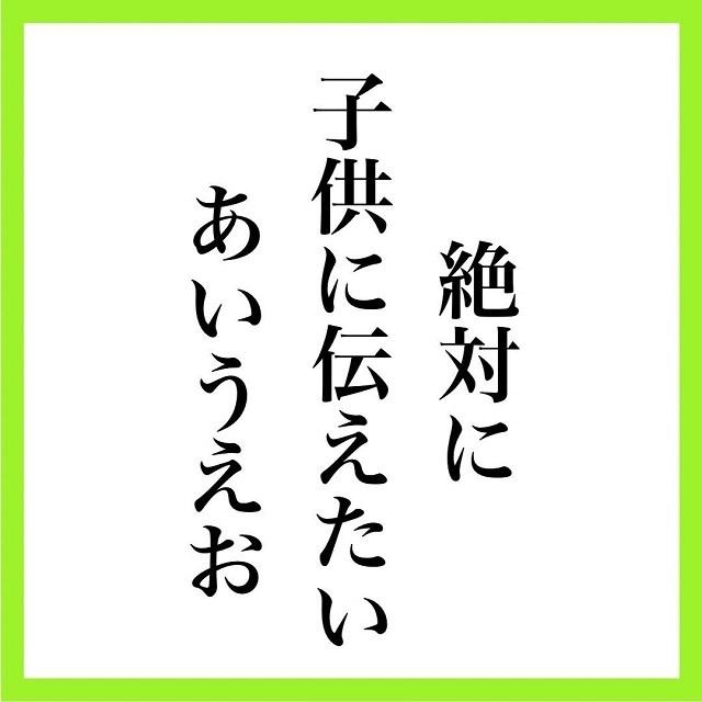 こず/言葉の力で人生を変える @kotoba_kozu